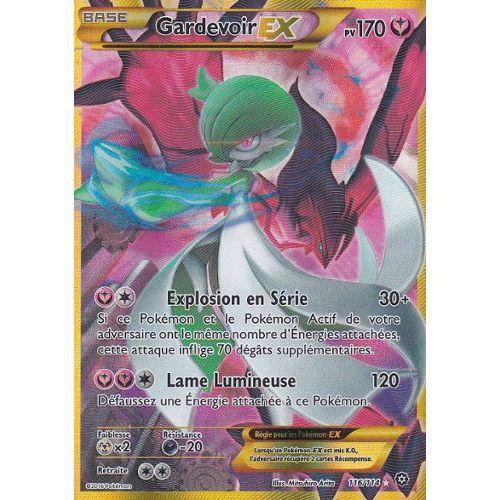 Carte Pokemon Ex Full Art Pas Cher Ou D Occasion Sur Rakuten