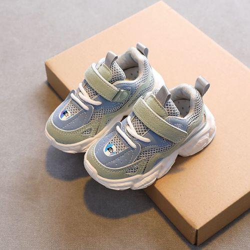 recherche de véritables gros remise vente au royaume uni chaussure de marque enfant pas cher ou d'occasion sur Rakuten