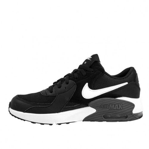 united kingdom info for release info on Chaussure nike air max fille pas cher ou d'occasion sur Rakuten