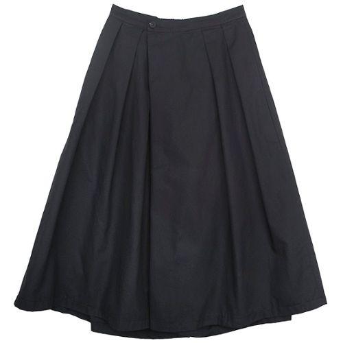 le dernier 8dc4b 92ba9 pantalon japonais pas cher ou d'occasion sur Rakuten