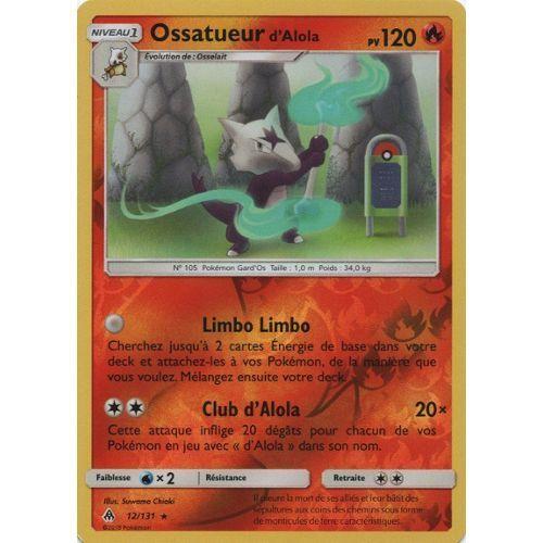CARTE POKEMON RARE GAMBLAST REVERSE 26//131 LUMIERE INTERDITE SL6 NEUVE VF
