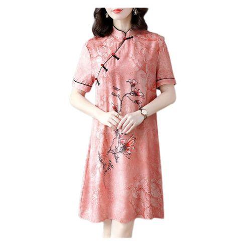 Achat Robe Chinoise Longue Pas Cher Ou D Occasion Rakuten