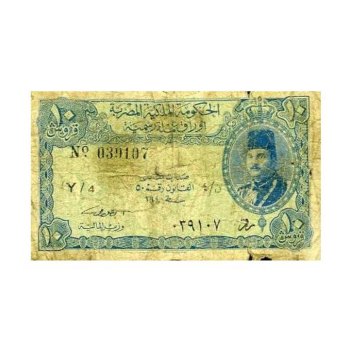 1 Billet Egyptien E Currency Note 10 Piastres