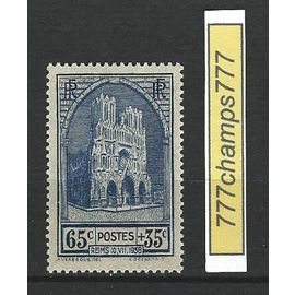 Cathédrale de Reims. 1938. Y&T 399