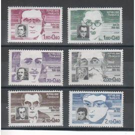 Personnages célèbres de 1984 n° 2328 à 2332 dont 2329A Yvert et Tellier