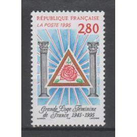 50° anniversaire de la Grande Loge Féminine de France . Année 1995 n° 2967 Y&T