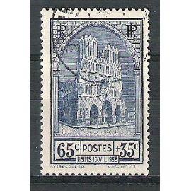 france, 1938, fêtes de la restauration de la cathédrale de reims, n°399, oblitéré.