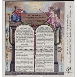 BLOC N° 11 NEUF Bicentenaire de la révolution et de la déclaration des drroits de l