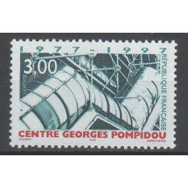 20° anniversaire du Centre Georges Pompidou . Année 1997 n° 3044 Y&Tellier