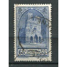 france année 1938 N° 399 Oblitéré fêtes de la restauration de la cathédrale de reims