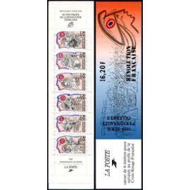 personnages célèbres de la révolution bande carnet 2570 année 1989 reprenant les timbres n° 2564 2565 2566 2567 2568 2569 yvert et tellier
