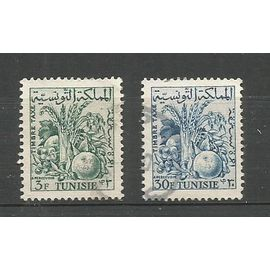 """Tunisie-2 timbres-taxe oblitérés,""""Produits agricoles""""1957-"""
