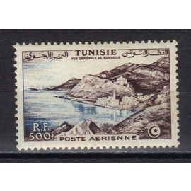 TUNISIE PROTECTORAT FRANCAIS POSTE AERIENNE 1953 : Vue générale de Korbous - Timbre 500 F. (avec RF) brun et bleu NEUF * cote 35 €
