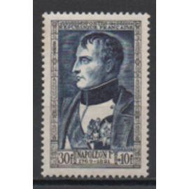 France 1951: timbre N° 896 représentant l