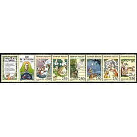 tricentenaire de la mort de jean de la fontaine illustrations de fables bande 2964 année 1995 n° 2958 2959 2960 2961 2962 2963 et vignettes yvert et tellier luxe