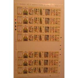 42 Timbres (7 Bandes de 6 en 2 blocs) France 1995 Yvert et Tellier n°2958, 2959, 2960, 2961, 2962 et 2963 Tricentenaire de la mort de Jean de la Fontaine