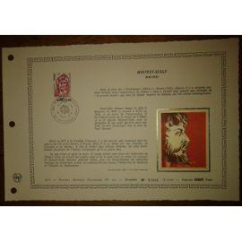 Document Artistique philatélique Cérès 1976 Feuillet n°240 Timbre France YT n°1882 Mounet-Sully 1841-1916 Oblitéré premier jour 4 septembre 1976