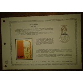 Document Artistique philatélique Cérès 1976 Feuillet n°237 Timbre France YT n°1881 Max Jacob 1876-1944 Oblitéré premier jour 22 juillet 1976