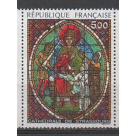 France 1985: Timbre N° 2363 représentant un vitrail de la cahtédrale de Strasbourg.