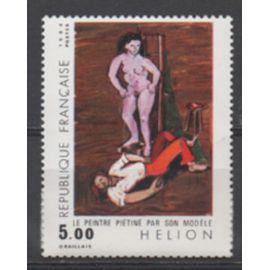 """France 1984: Timbre N° 2343 reproduisant une oeuvre de Jean Hélion, """"Le peintre piétiné par son modèle""""."""