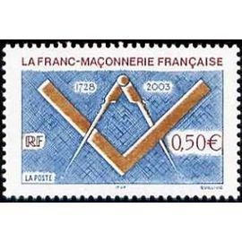 france 2003, très bel exemplaire yvert 3581 neuf** luxe, 275ème anniversaire de la franc-maçonnerie française