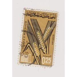 timbre argriculture ble epis du Royaume du Maroc
