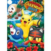 Calendrier De Lavent Pokemon 2020.Pokemon Calendrier Officiel Japonais 2017