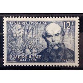 France - Verlaine 12f gris (Impeccable n° 909) Neuf** Luxe - Année 1951 - N12983