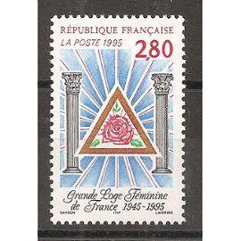 2967 (1995) Grande Loge Féminine de France N** (cote 1,25e) (0950)