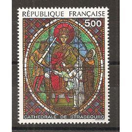 2363 (1985) Vitrail de la Cathédrale de Strasbourg N** (cote 4e) (0948)