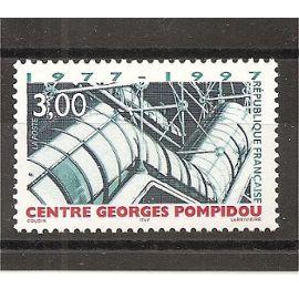 3044 (1997) Centre Georges Pompidou N** (cote 1,4e) (0949)