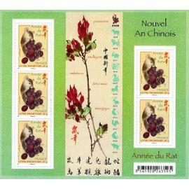 france 2008, très bel exemplaire yvert 4131, bloc feuillet et 5 timbres lettre prioritaire validité permanente, nouvel an chinois, horoscope lunaire, année du rat, neuf** luxe