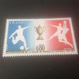 60ème anniversaire de la coupe de France de football 1917-1977 postes 0,80france