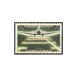 Timbre France Oblitéré 1959 Journée du Timbre  20f. Yvert 1196