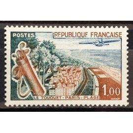 France - Le Touquet Paris Plage 1,00 (Impeccable n° 1355) Neuf** Luxe (= Sans Trace de Charnière) - Année 1962 - N17537