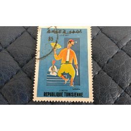 TIMBRE TUNISIE 1970