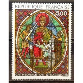 Vitrail Cathédrale de Strasbourg 5,00 (Magnifique n° 2363) Neuf** Luxe (= Sans Trace de Charnière) - Cote 4,00€ - France Année 1985 - N18690