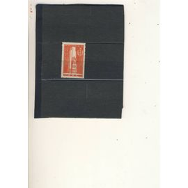 "Timbre de France neuf Annee 1938 ""N° 395 """