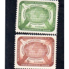 Timbres-poste des Nations Unies, Bureau de New-York (10ème anniversaire de la Déclaration universelle des Droits de l