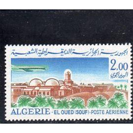 Timbre de poste aérienne d'Algérie (Caravelle et vue d'El Oued)