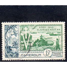Timbre de poste aérienne du Cameroun (10ème anniversaire de la Libération)