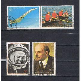 Timbres oblitérés SAO TOME E PRINCIPE / 1977 ANNIVERSAIRE DE LA RÉVOLUTION D'OCTOBRE 1917 RUSSIE