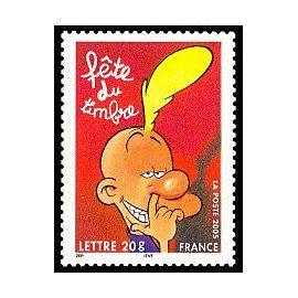 france 2005, très bel exemplaire neuf** luxe yvert 3751, titeuf par zep, timbre validité permanente pour lettre 20g, neuf** luxe