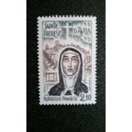 TIMBRE FRANCE (YT 2249 ) 1982 Sainte Thérèse d'Avila (1515-1582)