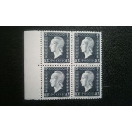 TIMBRE FRANCE ( YT 684 ) 1945 Marianne type Dulac