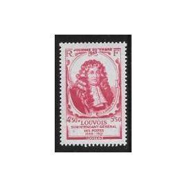 Timbre France 1947 Neuf ** YT N° 779 LOUVOIS sur Intendant des Postes