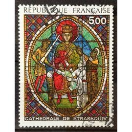 Vitrail Cathédrale de Strasbourg 5,00 (Très Joli n° 2363) Obl - France Année 1985 - N20372