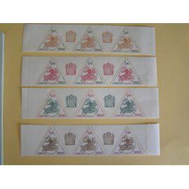 Monaco timbres taxe n° 71 à74 Yvert sous forme de bandes de 3 timbres