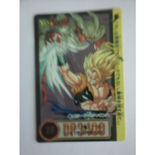 carte dragon ball z les plus cher carte dragon ball z 1995 japonnaise   Cartes de jeux | Rakuten