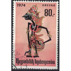 Indonésie 1974 Oblitéré Used Cultes et Dieux Krishna Kresna